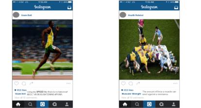 Instagram Inspired PE Resources